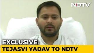अररिया में देश विरोधी नारे पर बोले तेजस्वी- जांच का इंतजार करें - NDTVINDIA
