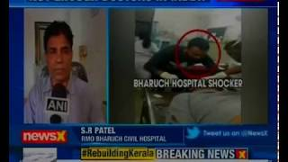 In a medical negligence, a sweeper gave stitches to a patient in Gujarat's Bharuch civil hospital - NEWSXLIVE