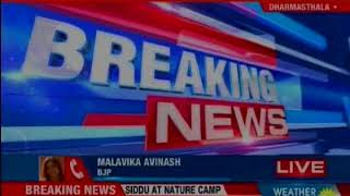Siddu on leave at nature's camp in Dharmasthala; NewsX access exclusive visuals of Siddu - NEWSXLIVE