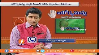 Suggestions To Reduce Heavy Weight With Sujok Therapy | Arogyamastu | iNews - INEWS