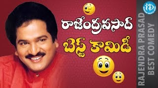 Rajendra Prasad Best Comedy Punch Dialogues    All Time Best Punch Dialogues    Vol #03 - IDREAMMOVIES