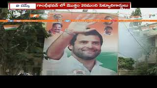 Private Security Deployed at Gandhi Bhavan Ahead Of MLA Candidates Announcement | iNews - INEWS