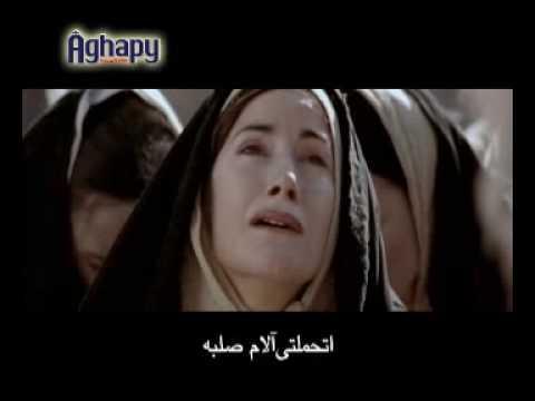 عذراء ناصرةAghapy