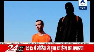 IS releases video showing beheading of British aid worker - ABPNEWSTV