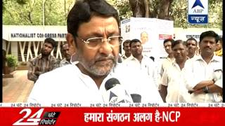 Congress-NCP should come together: Digvijay - ABPNEWSTV