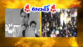 KTR vs Balayya : Balakrishna Powerful Challenge to KTR | CVR News - CVRNEWSOFFICIAL