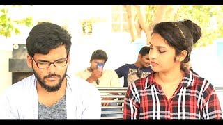Chance - Latest Telugu Short Film 2018 || Directed By Mahesh Bhoopati - YOUTUBE
