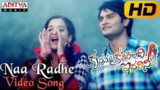 Naa Radhe Full Video Song    Krishnamma Kalipindi Iddarini Video Songs    Sudheer Babu, Nanditha Raj - ADITYAMUSIC