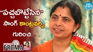 'పచ్చబొట్టేసిన' సాంగ్ కాంట్రవర్సి గురించి - Rama Rajamouli | #WKKB | Dialogue With Prema - IDREAMMOVIES