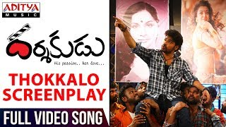 Thokkalo Screenplay Full Video Song || Darshakudu Full Video Songs ||  Ashok, Eesha - ADITYAMUSIC
