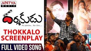 Thokkalo Screenplay Full Video Song || Darshakudu Full Video Songs ||  Ashok, Eesha - ADITYAMUSIC