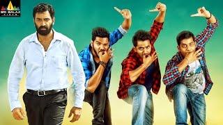 Raja Meeru Keka Motion Poster | Latest Telugu Trailers 2017 | Taraka Ratna, Noel Sean, Hemanth - SRIBALAJIMOVIES