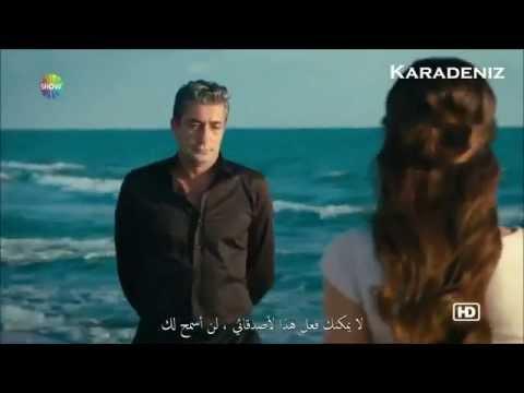 Dila Hanim 38 Bölüm   Son Sahne