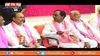 TRS Party Ultimate Strategy For 2019 Elections | Leaders Focus on Party | Loguttu | iNews - INEWS