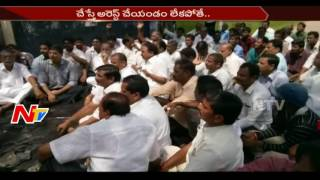 Police Interrupts Mudragada Padmanabham Padayatra Again    Kapu Udyamam    NTV - NTVTELUGUHD