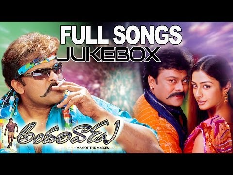 Andarivaadu Movie Full Songs Jukebox - Chiranjeevi, Tabu, Rimi Sen
