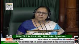 Lok Sabha Question Hour Part 01 || Parliament Monsoon Session || 21-07-2017 || NTV - NTVTELUGUHD