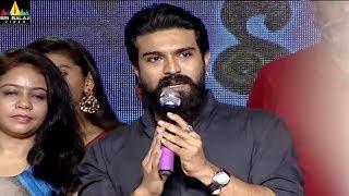 Ram Charan wishes Srivalli Movie Team | Latest Telugu Movies | Rajath, Neha Hinge | Sri Balaji Video - SRIBALAJIMOVIES
