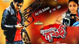 Detective Gandhi - Telugu Short Film By Santhosh Nannem - YOUTUBE
