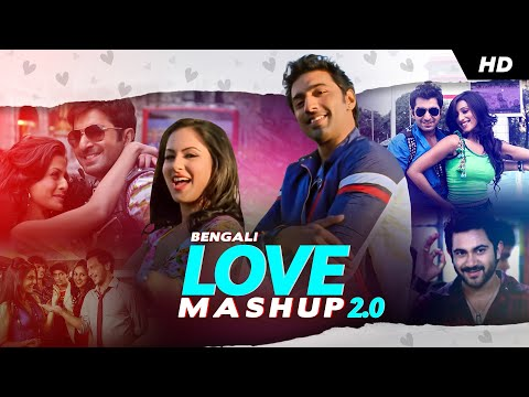 Mashup Ver # 2 | Best of bengali music | 2012 | Bengali)