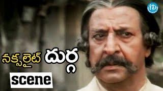 Naxalite Durga Movie Scenes - Police Caught Badraiah || Sridevi, Harmesh Malhotra - IDREAMMOVIES