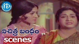 Vichitra Bandham Scenes - Vanisri Knows Truth About Her Child    Nageswara Rao - IDREAMMOVIES