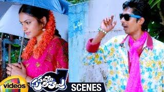Dhanraj Falls for Swetha Varma | Panileni Puliraju 2018 Telugu Full Movie Scenes | Mango Videos - MANGOVIDEOS