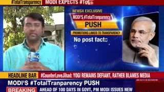 Narendra Modi expects #TotalTransparency in government - NEWSXLIVE