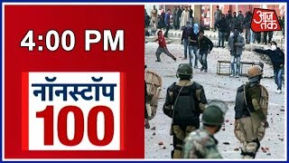 Nonstop 100 | Violence Erupts In Kashmir Valley As Protesters Clash With Police - AAJTAKTV
