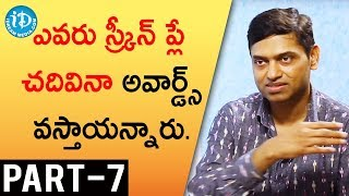 Actor Priyadarshi & Director Raj Rachakonda Interview Part #7 || Talking Movies With iDream - IDREAMMOVIES