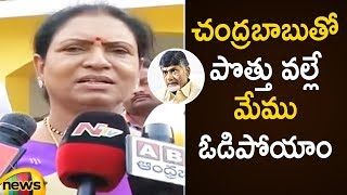 DK Aruna Fire on Chandrababu Naidu Over His Alliance with Congress In Telangana Elections |MangoNews - MANGONEWS