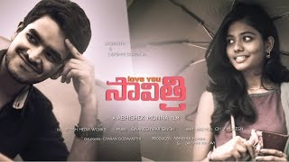 Love You Savitri | Telugu Short Film Trailer - YOUTUBE