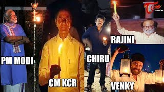 Tollywood Stars and Politicians Light Diyas to mark solidarity | Modi, KCR, Chiranjeevi | TeluguOne - TELUGUONE