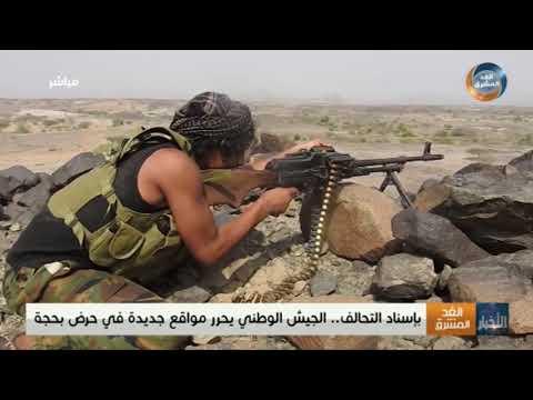 التحالف العربي: استهداف وتدمير كهوف لتخزين الصواريخ والطائرات بصنعاء