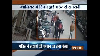 Madhya Pradesh: Man shot dead by five in Gwalior - INDIATV