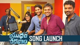 Yuddham Sharanam Movie Song Launch | Chay Akkineni | Srikanth | Lavanya Tripathi |TFPC - TFPC