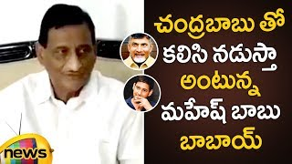 Mahesh Babu's Uncle To Join In TDP Party | Aditheshagiri Rao | 2019 AP Elections | Mango News - MANGONEWS