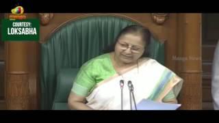 Sumithra Mahajan and Members Of Rajya Sabha Paid Homage to Sanwar Lal Jat Demise | Mango News - MANGONEWS
