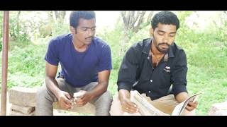 """"""" Respect """"  - Heart Touching Telugu Short Film 2016 