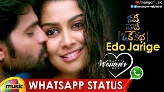 Women's Day WhatsApp Status Video | Edo Jarige Song | Needi Naadi Oke Katha | Satna Titus - MANGOMUSIC