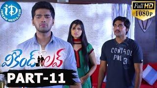 Weekend Love Full Movie Part 11 || Adith, Supriya Sailaja || Naagu Gavara || Shekar Chandra - IDREAMMOVIES