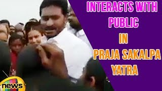 Jagan Interacts With Public In Praja Sakalpa Yatra | Mango News - MANGONEWS