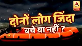 Monsoon fury: Scary rescue operations to save people stuck in floods - ABPNEWSTV