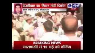 Arvind Kejriwal reaches Varanasi, to start campaign today - ITVNEWSINDIA