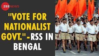 Door-To-Door Campaigning by RSS in Jalpaiguri; Appeals to vote for Nationalist Government - ZEENEWS