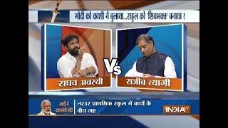 Kurukshetra, September 17, 2018 | Opposition takes a jibe at PM Modi on his birthday - INDIATV