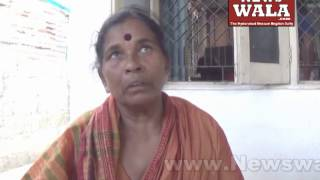 Mind diversion gang looted an old lady – 40 grams gold stolen - THENEWSWALA