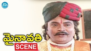 Mynavathi Movie Scenes - Seethabhai Argues With Her Husband About Amar Singh || Chitralekha - IDREAMMOVIES