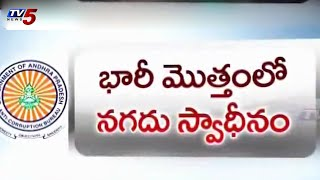 ACB Raids on illegal businesses of Check posts | AP : TV5 News - TV5NEWSCHANNEL