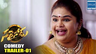 Sarrainodu Movie Comedy Trailer 01 | Sambar Scene |  Allu Arjun | Rakul Preet Singh | TFPC - TFPC